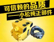 广州迪松机械设备有限公司